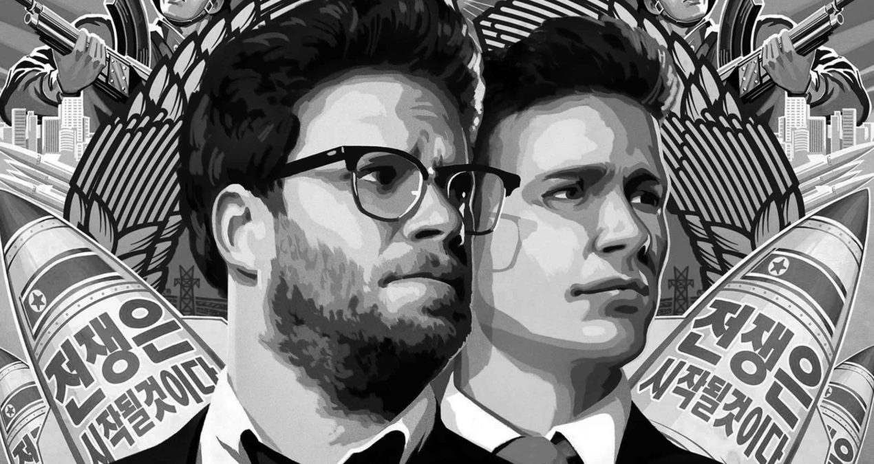 It's your patriotic duty to see 'The Interview'
