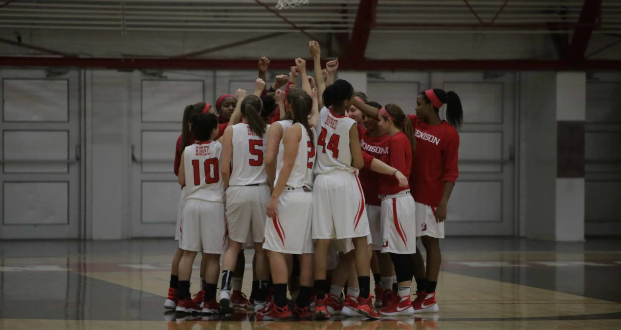 Women's basketball wins conference game vs. DePauw