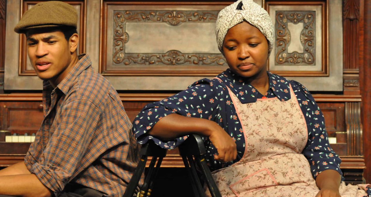 Student performance relates to current racial issues