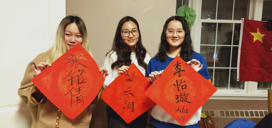GCC spreads information to students on modern China
